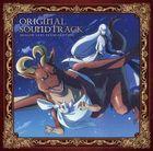 TV Anime Dragon Goes House-Hunting  Original Soundtrack  (Japan Version)