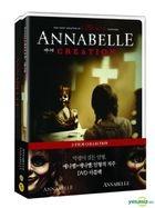 Annabelle Collection: Annabelle & Annabelle: Creation (DVD) (2-Disc) (Limited Edition) (Korea Version)