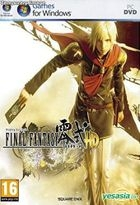 Final Fantasy Type-0 HD (Chinese / English Edition) (DVD Version)
