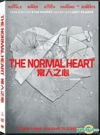 The Normal Heart (2014) (DVD) (Hong Kong Version)