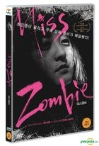 Miss Zombie (DVD) (Korea Version)