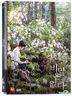 The Truth Beneath (DVD) (Korea Version)