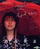 April Story (1998) (Blu-ray) (Taiwan Version)