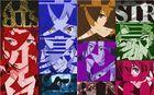 Bungo Stray Dogs Blu-ray Box Season 1 (Japan Version)