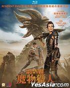 Monster Hunter (2021) (Blu-ray) (Hong Kong Version)