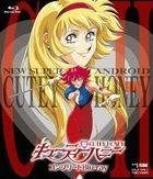 New Cutey Honey Complete Blu-ray (Blu-ray)(Japan Version)
