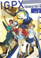 IGPX 1 (Japan Version - English Subtitles)
