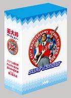 Wakadaisho Surf & Snow DVD Box(Japan Version)