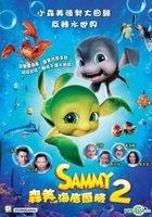 森美海底历险2 (2012) (DVD) (香港版)