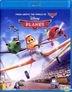 Planes (2013) (Blu-ray) (2D) (Hong Kong Version)
