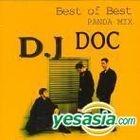 DJ DOC - Best Of Best Panda Mix