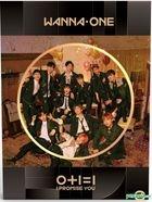 WANNA ONE Mini Album Vol. 2 - 0+1=1 (I PROMISE YOU) (CD + DVD) (Night Version) (Taiwan Version)