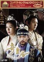 Empress Ki (DVD) (Box 4) (Compact Edition) (Japan Version)