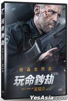 Wrath of Man (2021) (DVD) (Taiwan Version)