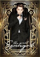 SEUNGRI 2018 1ST SOLO TOUR [THE GREAT SEUNGRI] IN JAPAN  (Normal Edition) (Japan Version)