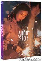 New Year Blues (DVD) (2-Disc) (Normal Edition) (Korea Version)