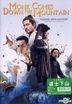 Monk Comes Down the Mountain (2015) (DVD) (English Subtitled) (Hong Kong Version)
