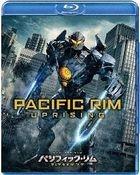 Pacific Rim: Uprising (Blu-ray)(Japan Version)