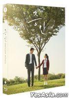 Innocent Witness (Blu-ray) (Full Slip Postcard Limited Edition) (Korea Version)