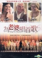 Song for Marion (2012) (DVD) (Taiwan Version)