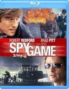 SPY GAME (Japan Version)