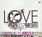 2007 Love Songs Collection 2 Karaoke (2VCD)