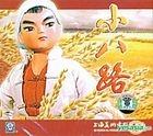Xiao Ba Lu (VCD) (China Version)