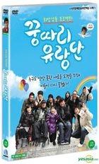 The Show (DVD) (Korea Version)