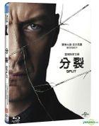 Split (2016) (Blu-ray) (Taiwan Version)