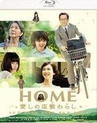 Home: Itoshi no Zashiki Warashi (Blu-ray) (Japan Version)