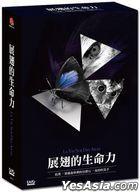 La Vie Sur Des Ailes (DVD) (Ep. 1-3) (Taiwan Version)
