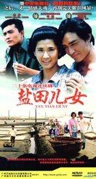 Yan Tian Er Nu (H-DVD) (End) (China Version)