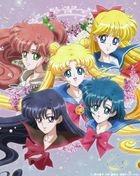 Pretty Guardian Sailor Moon Crystal Vol.9 (Blu-ray) (First Press Limited Edition)(Japan Version)