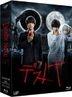 Death Note (2015) (Blu-ray) (Japan Version)