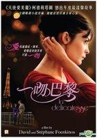 La delicatesse (2011) (DVD) (Hong Kong Version)
