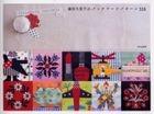 Kumiko Fujita's patchwork pattern 318