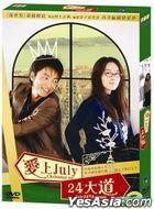 Christmas On July 24th Avenue (2006) (DVD) (Hong Kong Version)