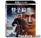 Gemini Man (2019) (4K Ultra HD + Blu-ray) (Taiwan Version)