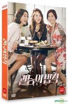 Venus Talk (DVD) (雙碟裝) (韓國版)