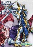 Code Geass - Lelouch of the Rebellion (DVD) (Vol.5) (Japan Version)