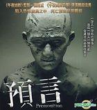 Premonition (VCD) (Hong Kong Version)