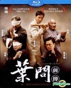 The Legend Is Born - Ip Man (Blu-ray) (Taiwan Version)