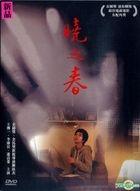 Dawn / Spring (DVD) (Taiwan Version)