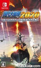 Genidai Daisenryaku 2020 (Japan Version)