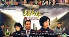 Good Wife And Mother (H-DVD) (End) (China Version)
