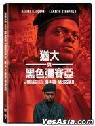 Judas and the Black Messiah (2021) (DVD) (Hong Kong Version)