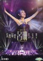 Rosanne Lu Live Orchestra Concert 2015 Karaoke (DVD)