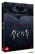 The Deal (DVD) (2-Disc) (First Press Limited Edition) (Korea Version)
