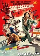 Get The Hell Out (2020) (DVD) (Hong Kong Version)