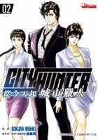 From Today City Hunter (Vol.2)